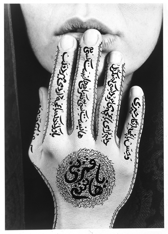 neshat-untitled.jpg