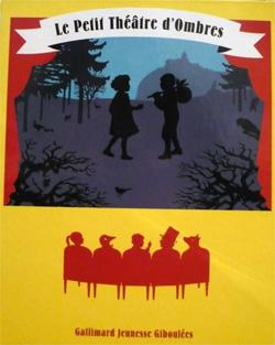 gallimard-petit-theatre-01.jpg